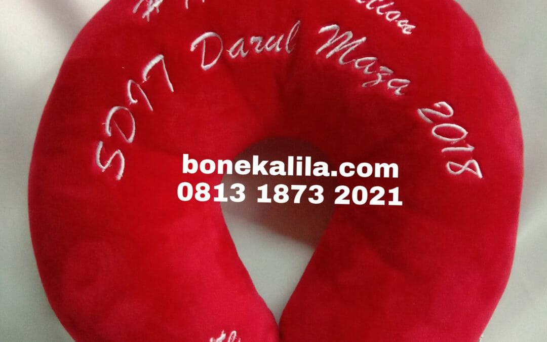 Jual Souvenir Bantal Leher |0813 1873 2021